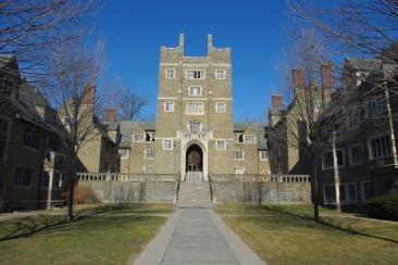 Baker Tower & Courtyard